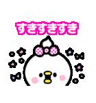 「たかちゃん」スキスキ♥♥(個別スタンプ:26)