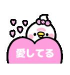 「たかちゃん」スキスキ♥♥(個別スタンプ:28)
