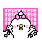 「たかちゃん」スキスキ♥♥(個別スタンプ:32)
