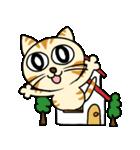 家族に優しいゆかいな猫メイちゃん2(個別スタンプ:1)