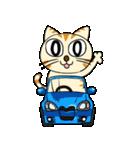 家族に優しいゆかいな猫メイちゃん2(個別スタンプ:3)