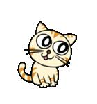 家族に優しいゆかいな猫メイちゃん2(個別スタンプ:5)