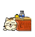 家族に優しいゆかいな猫メイちゃん2(個別スタンプ:7)