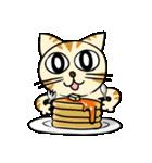 家族に優しいゆかいな猫メイちゃん2(個別スタンプ:8)