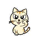 家族に優しいゆかいな猫メイちゃん2(個別スタンプ:9)