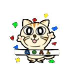 家族に優しいゆかいな猫メイちゃん2(個別スタンプ:10)