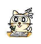 家族に優しいゆかいな猫メイちゃん2(個別スタンプ:12)