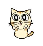 家族に優しいゆかいな猫メイちゃん2(個別スタンプ:15)