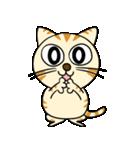 家族に優しいゆかいな猫メイちゃん2(個別スタンプ:17)