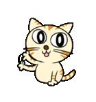 家族に優しいゆかいな猫メイちゃん2(個別スタンプ:18)