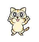 家族に優しいゆかいな猫メイちゃん2(個別スタンプ:20)