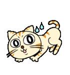 家族に優しいゆかいな猫メイちゃん2(個別スタンプ:23)