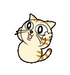 家族に優しいゆかいな猫メイちゃん2(個別スタンプ:24)
