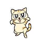 家族に優しいゆかいな猫メイちゃん2(個別スタンプ:30)