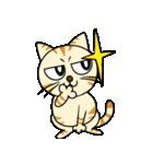 家族に優しいゆかいな猫メイちゃん2(個別スタンプ:34)