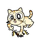 家族に優しいゆかいな猫メイちゃん2(個別スタンプ:35)