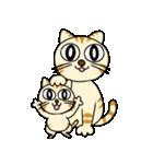 家族に優しいゆかいな猫メイちゃん2(個別スタンプ:38)