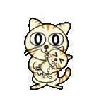 家族に優しいゆかいな猫メイちゃん2(個別スタンプ:40)