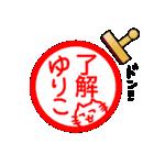 ゆりこ専用ユリコが使う用の名前スタンプ(個別スタンプ:40)