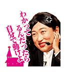 ロバート 秋山のクリエイターズ・ファイル(個別スタンプ:01)