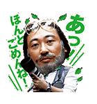 ロバート 秋山のクリエイターズ・ファイル(個別スタンプ:05)