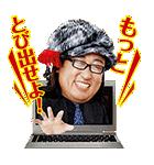 ロバート 秋山のクリエイターズ・ファイル(個別スタンプ:09)