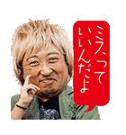 ロバート 秋山のクリエイターズ・ファイル(個別スタンプ:15)