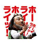 ロバート 秋山のクリエイターズ・ファイル(個別スタンプ:19)