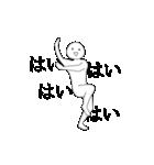 動く!RAKUGAKI人 2(個別スタンプ:03)