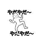 動く!RAKUGAKI人 2(個別スタンプ:04)