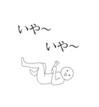 動く!RAKUGAKI人 2(個別スタンプ:11)