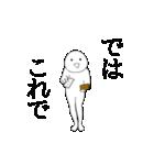 動く!RAKUGAKI人 2(個別スタンプ:12)