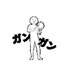動く!RAKUGAKI人 2(個別スタンプ:18)