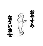 動く!RAKUGAKI人 2(個別スタンプ:20)