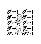 動く!RAKUGAKI人 2(個別スタンプ:21)