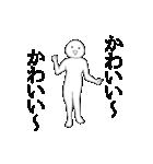 動く!RAKUGAKI人 2(個別スタンプ:23)