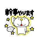 りるねこ 幹事さん(個別スタンプ:01)