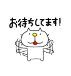 りるねこ 幹事さん(個別スタンプ:03)