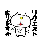 りるねこ 幹事さん(個別スタンプ:04)