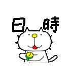 りるねこ 幹事さん(個別スタンプ:05)
