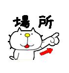りるねこ 幹事さん(個別スタンプ:06)