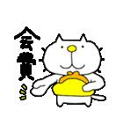 りるねこ 幹事さん(個別スタンプ:08)