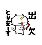 りるねこ 幹事さん(個別スタンプ:09)