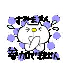 りるねこ 幹事さん(個別スタンプ:11)