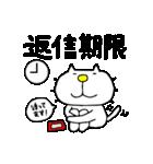 りるねこ 幹事さん(個別スタンプ:13)