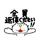 りるねこ 幹事さん(個別スタンプ:14)