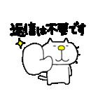 りるねこ 幹事さん(個別スタンプ:15)