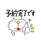 りるねこ 幹事さん(個別スタンプ:20)