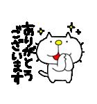 りるねこ 幹事さん(個別スタンプ:21)