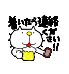 りるねこ 幹事さん(個別スタンプ:24)